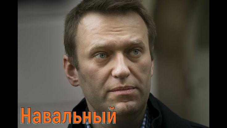 ✔️Навальный рассказал правду про Вячеслава Мальцева