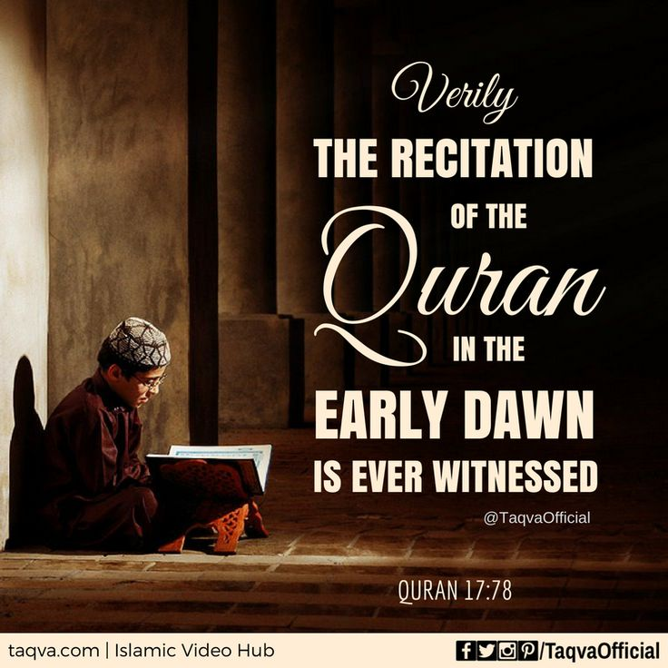 "Let's try to make it a habit to recite the Quran at Fajr, #InshaAllah! ___________________________ ""Verily, the #recitation of the #Quran in the early #dawn is ever #witnessed."" #Quran 17:78 #islam #islamic #reminder #fajr #salah #quranrecitation #muslim #muslims #muslimah #ummah #peace #mercy #hope #tawakkul #knowledge #truth #religion #God #Allah #allah #allahuakbar #alhamdulillah #subhanallah #taqva"