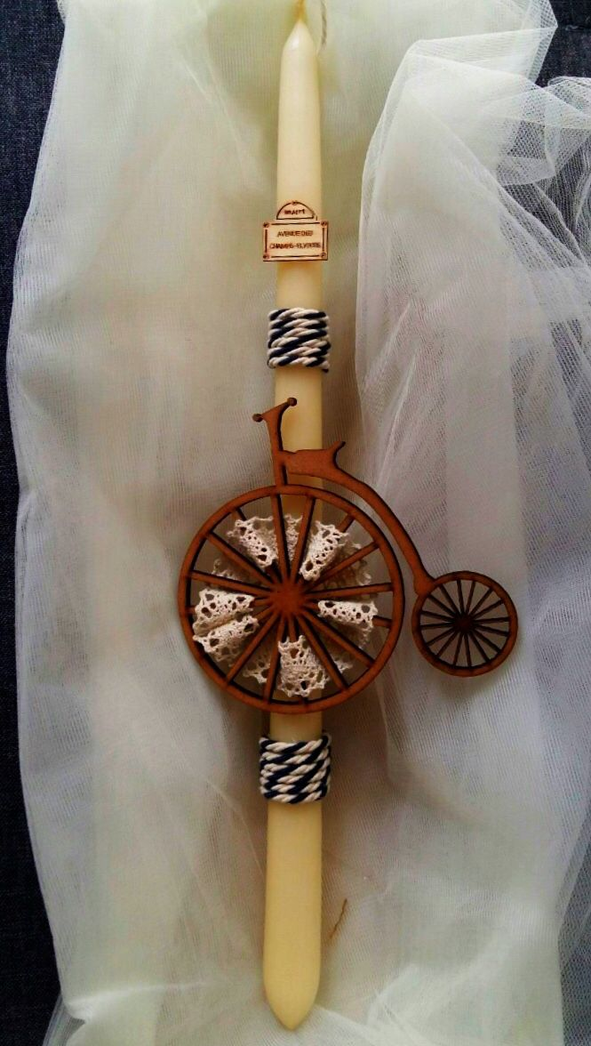 "Χειροποίητη λαμπάδα ""Ποδήλατο"" (handmade easter candle ""Bicycle"") , made by Lemon Garden Creations"