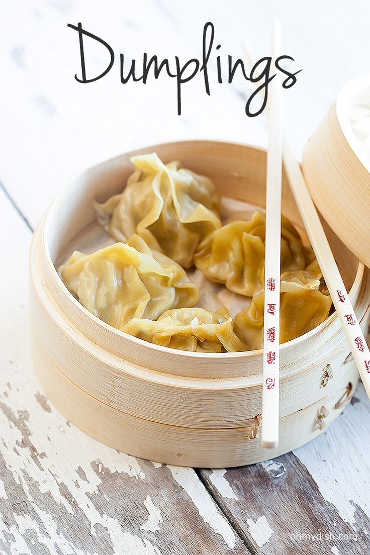 Steamed dumplings are very easy, with almost no effort you can create your Chinese restaurant favorite appetizer at home. Ready in 30 minutes.
