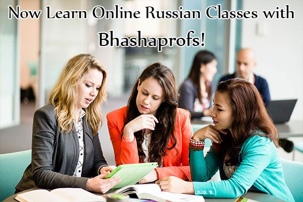Now Learn #OnlineRussianClasses with Bhashaprofs! Know More :http://bit.ly/2kaawTv