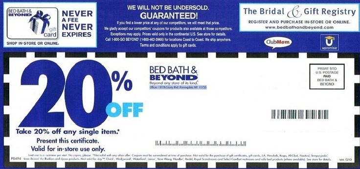 Bed Bath and Beyond 20 off Coupons