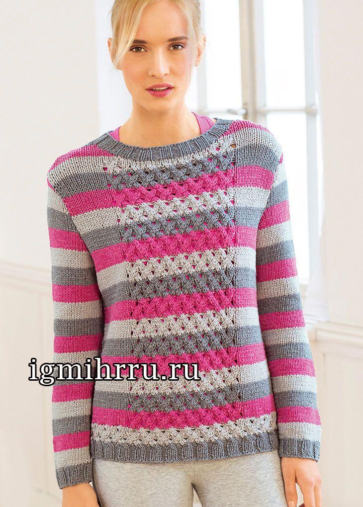 Tricolor rayas pullover, con el patrón de tejido expresiva. tejido de punto