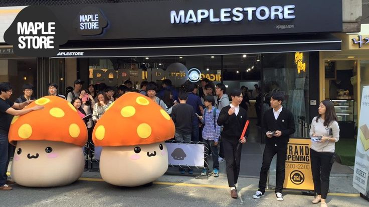 MapleStore is open for business, but not for long!  Get cool MapleStory & MapleStory 2 stuff! http://tinyurl.com/MapleStore-open