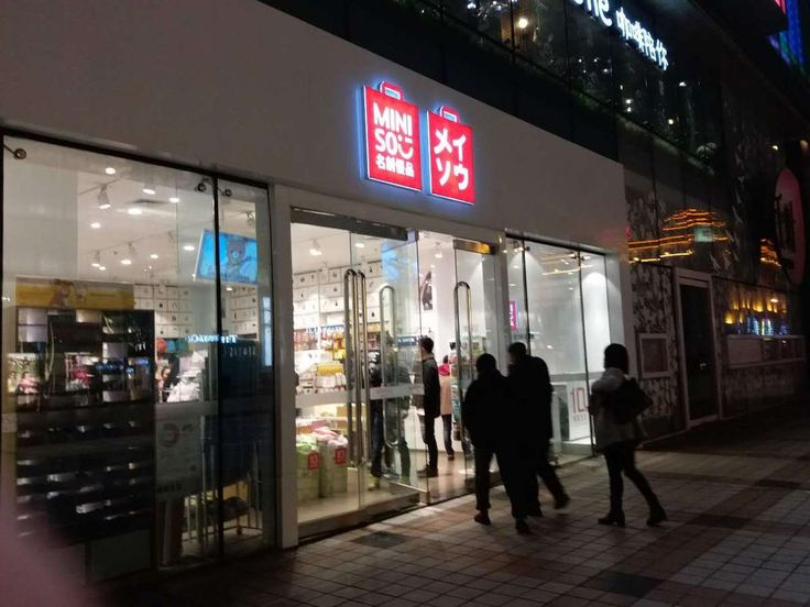 Magasin Miniso