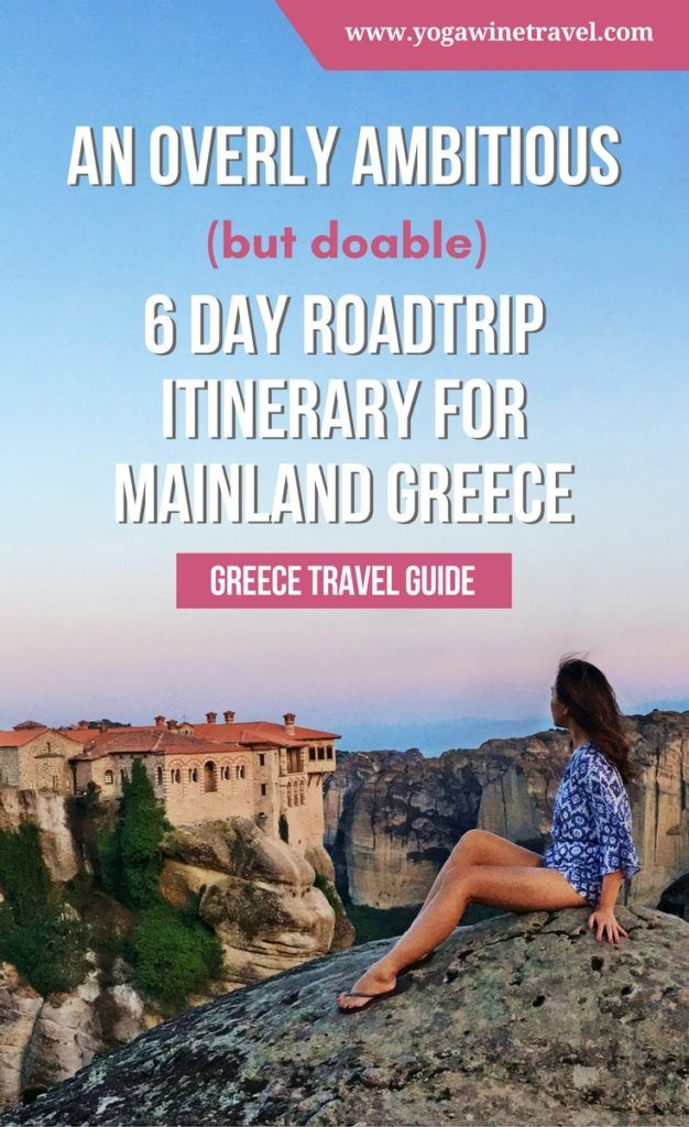 Yogawinetravel.com: An Overly Ambitious (but Doable) 6 Day Roadtrip Itinerary for Mainland Greece