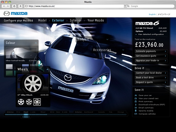 MAZDA Configurator by John Paul Thurlow, via Behance