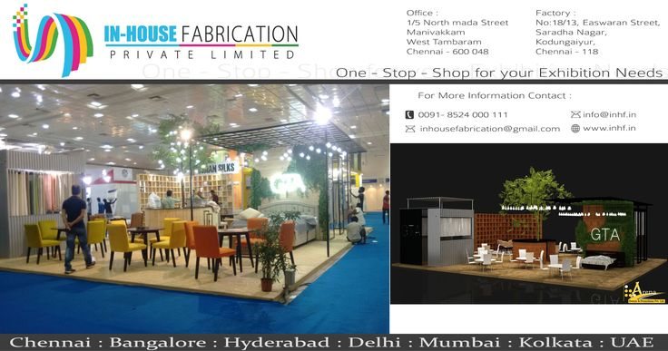 Exhibition Stall Fabricators In Chennai Design And Fabrication St