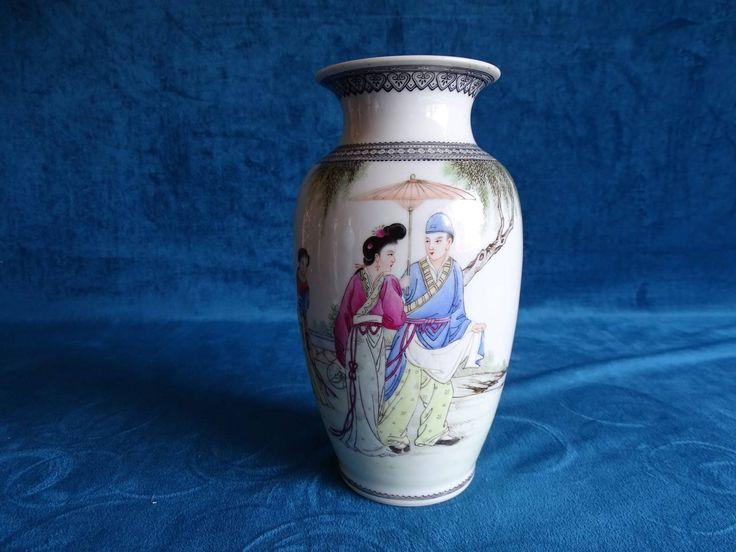 Chinees porseleinen vaas met Geisha's en tekst door MyPlaceYourPlace op Etsy