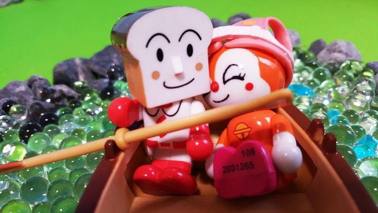 アンパンマンアニメおもちゃ❤ドキンちゃんボートでおでかけ❤おかあさんといっしょ♦ Anpanman animation toys