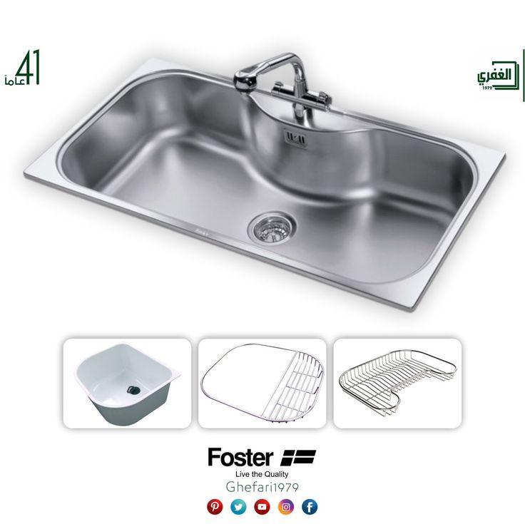 من شركة Foster حوض مطبخ ايطالي Foster استانلس استيل 304 مفرد مقاس 97x50cm للمزيد زورونا على موقع الشركة Https Www Ghefari Co Home Decor Sink Decor