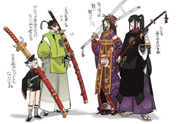 """""""大太刀のそれぞれ体格も本体の長さも厚さ重さもまるで違いそうなのに全員軽々とそれぞれの刀を持ち上げて振るえそうなのがいいよねという絵"""" 蛍丸 / 石切丸 / 次郎太刀 / 太郎太刀【刀剣乱舞】Hotarumaru / Ishikirimaru / Jiroutachi / Taroutachi   Touken Ranbu"""