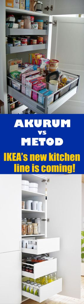 AKURUM vs METOD - new kitchen line from IKEA coming soon to the U.S.