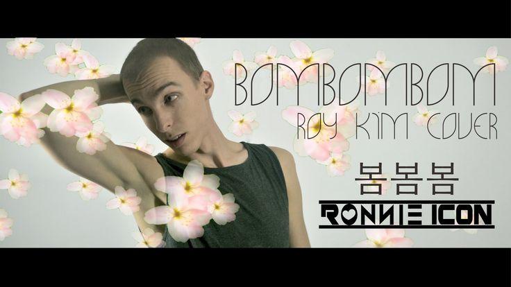 BOM BOM BOM (ROY KIM Cover) 로이킴 - 봄봄봄 Spring