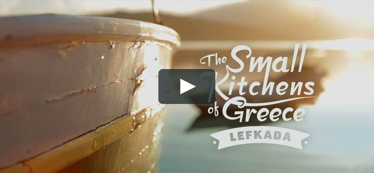 A four part web series about traditional, seasonal home cooking from the Greek island of Lefkada. Our Indiegogo campaign is on air!!!  https://www.indiegogo.com/projects/the-small-kitchens-of-greece-lefkada--3#/