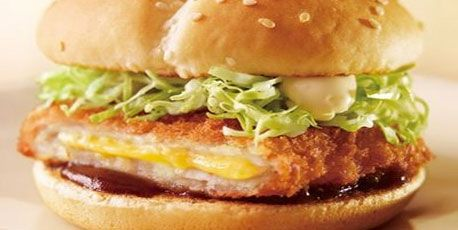 Food Network Humor » McDonalds Menu Items From Around The World (40 Pics)