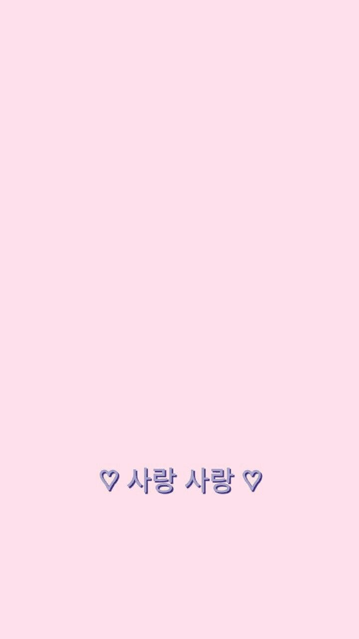 Iphone Korean Aesthetic Wallpaper Aesthetic Wallpapers Korean Aesthetic Love Signs