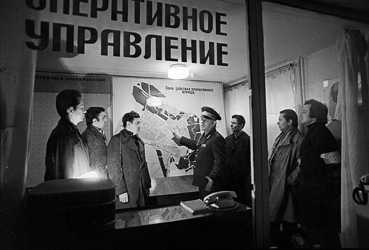 1979 год. Инструктаж перед выходом на дежурство
