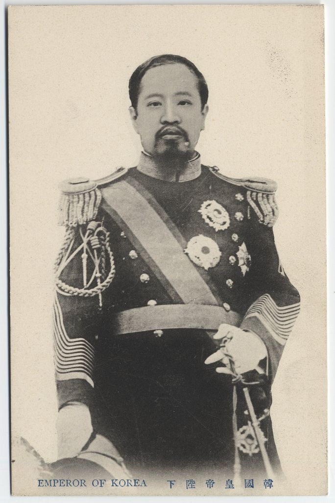 [Emperor of Korea] ca.1904 / King Sunjong (1874-1926), the emperor of Korea, in full dress as the head of state of the Empire of the Great Han (i.e. Korea). He was the second son of King 'Kojong' and Queen Min. After King 'Kojong' was accused of endangering Korea's sovereignty and security as an independent political entity, 'Sunjong' became the last ruler of the Yi Dynasty (1907-1910).  Collection: Willard Dickerman Straight and Early U.S.-Korea Diplomatic Relations, Cornell University