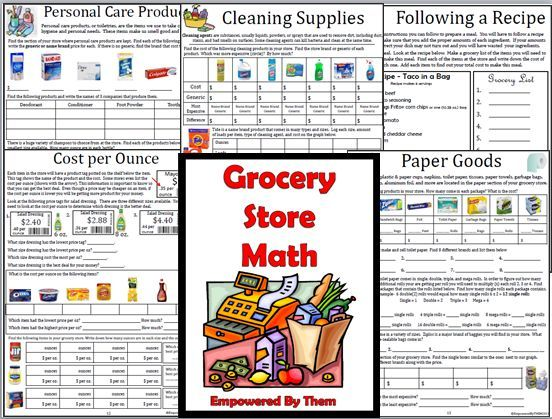 grocery store math 16 unique lessons canned goods baking breakfast generic vs name brands. Black Bedroom Furniture Sets. Home Design Ideas
