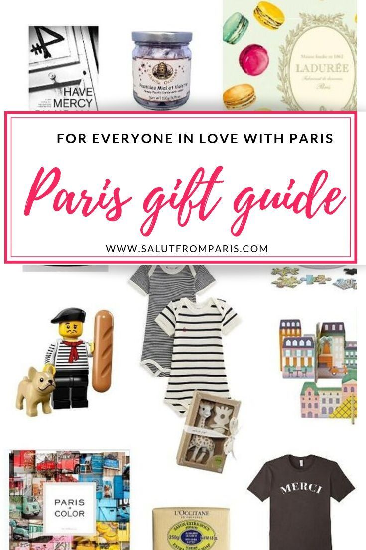 Find The Best Gift For Paris Lovers Best Birthday Present Or Christmas Present For Everyone That Loves Pa Paris Christmas Gifts Christmas In Paris Paris Gifts