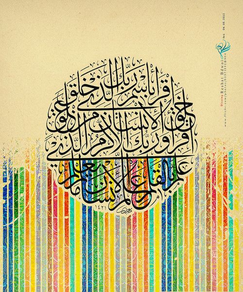 The language and script of the Quran are exquisite art in themselves.