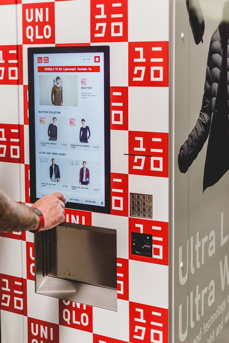 uniqlo to go vending machines containing clothes in