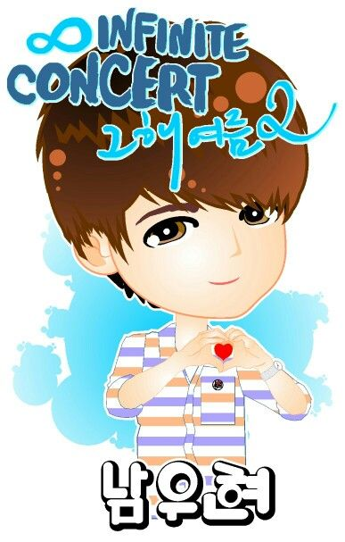 Nam Woohyun SC2