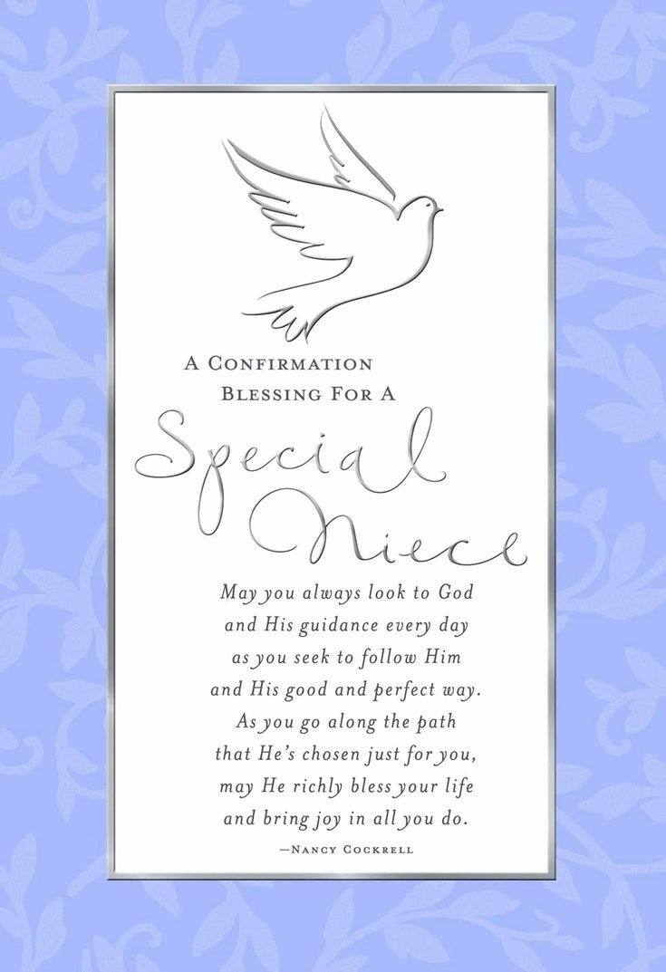 Christening Thank You Cards Inspirational Free Baptism ...