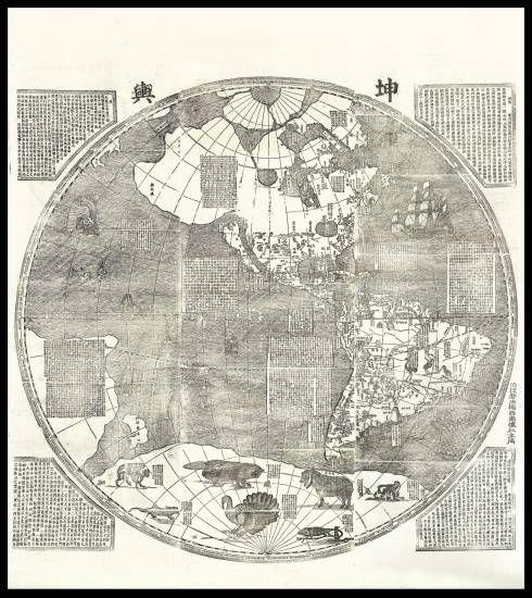Mappe del Mondo di Verbiest