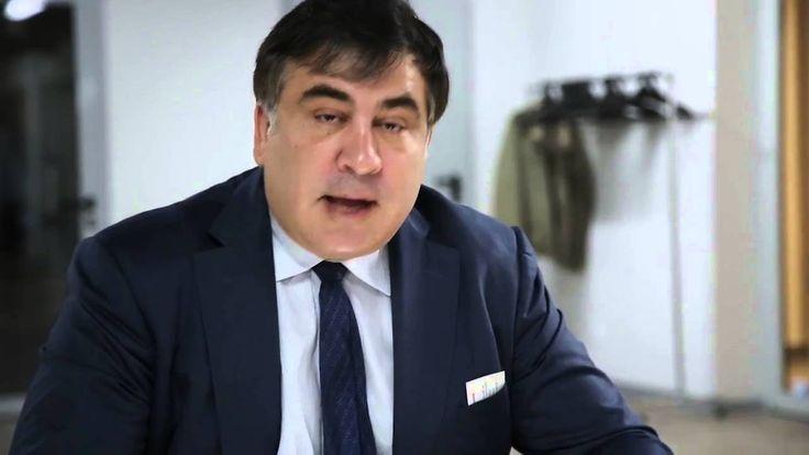 Михаил Саакашвили о событиях в Одессе