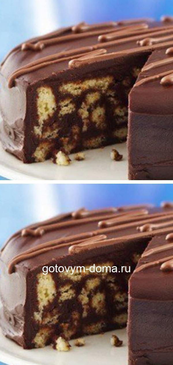 """DEFLET CHOCOLATE CAKE """"LEOPARD"""", DER OHNE OFEN ZUBEREITET WIRD"""