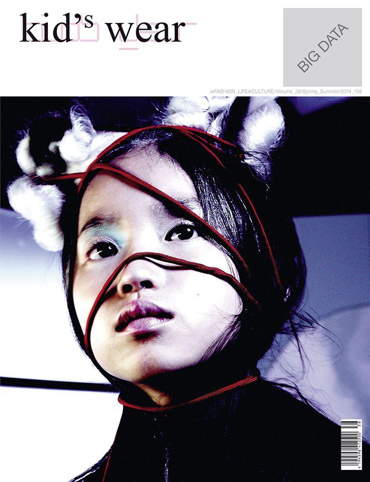 #kidswearmagazine VOL.38 www.kidswear-magazine.com