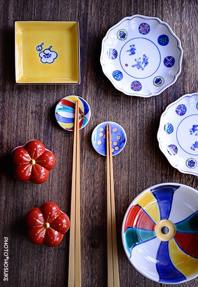 Japanese dishware