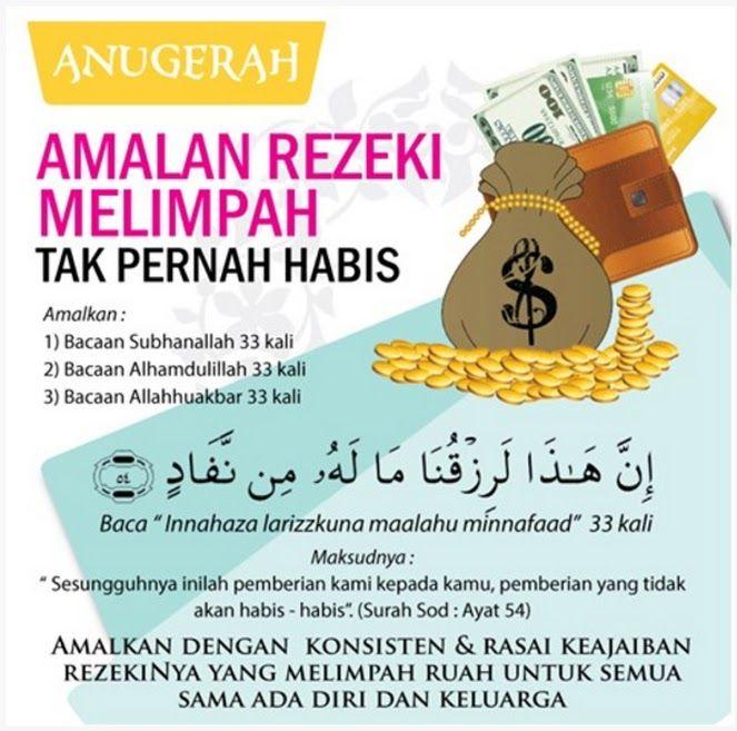 7 Zikir Mudah Menjemput Rezeki Islam Itu Indah Kutipan Pelajaran Hidup Ungkapan Romantis Kata Kata Motivasi