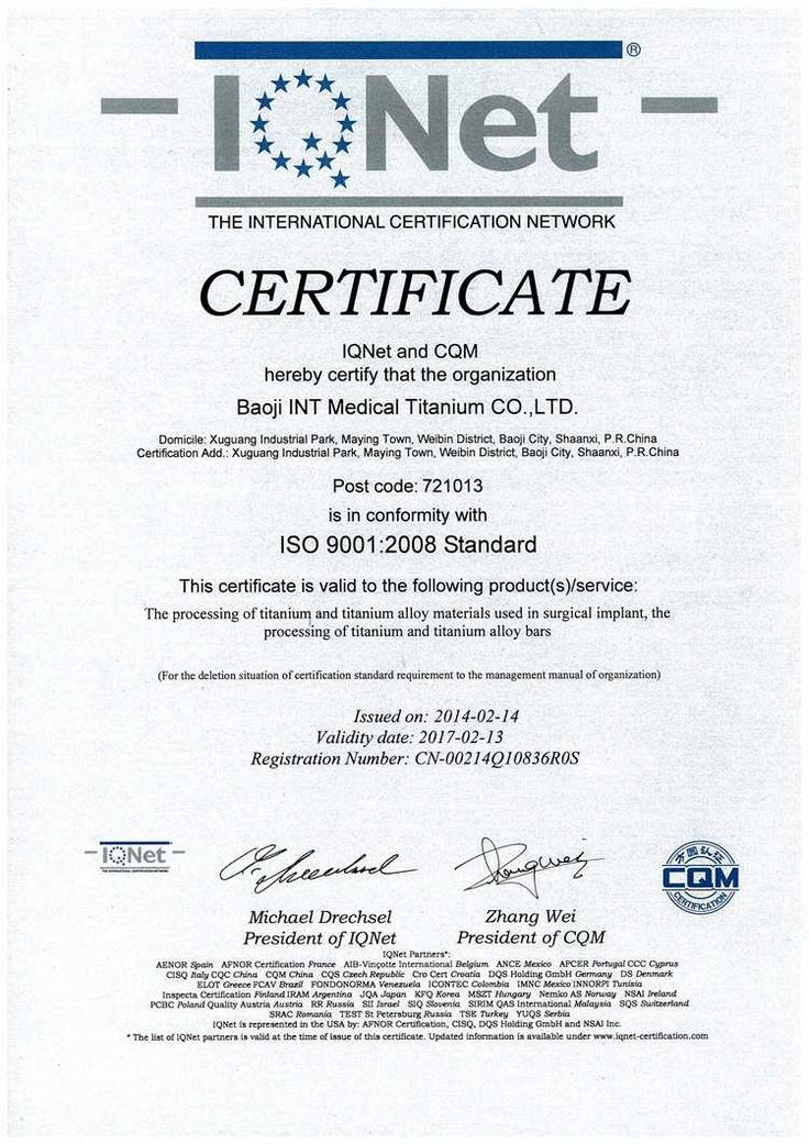 22 best Medical Titan-Tiint Deutschland images on Pinterest Med - medical certificate for school