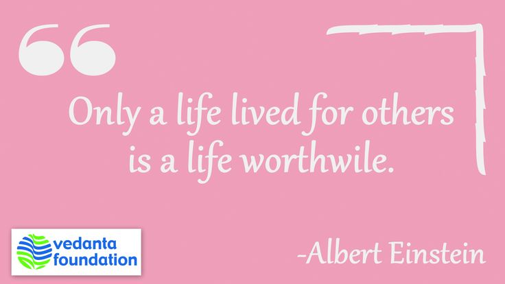 Live For Others #QuoteOfTheDay #Quotes #EverydayQuotes #Others #Life #Einstein #Vedanta #India