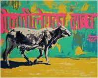 Printer Makers   Contemporary Art   Natasha Kumar - Holy Cow Series V