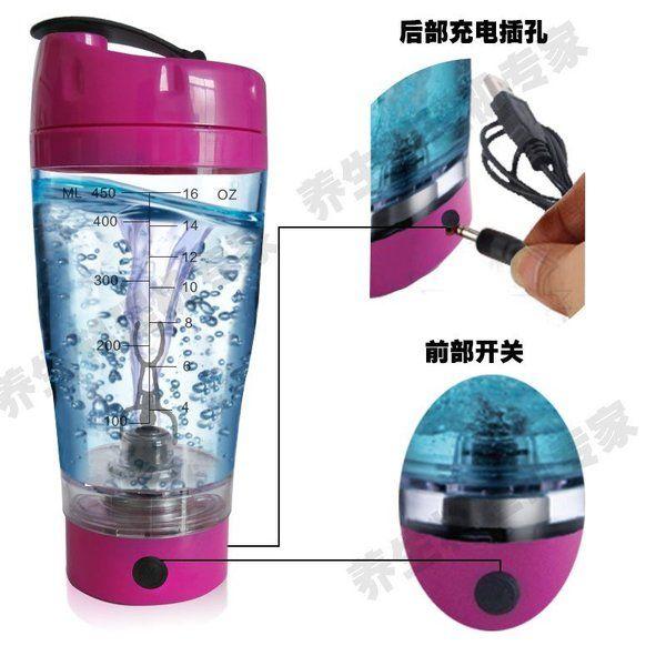 電動攪拌杯USB充電款蛋白粉搖搖杯康寶萊奶昔攪拌杯電動搖搖杯