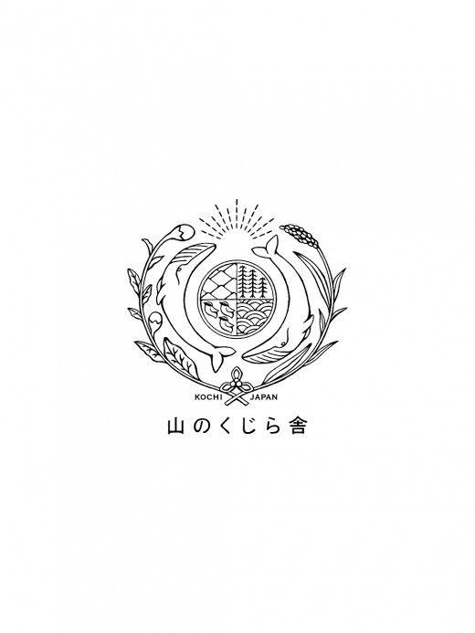 7山のくじら舎_L.jpg (520×693)
