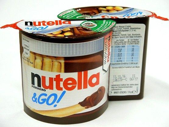 ヌテラ&ゴー Nutella & Go! お出かけ用スナック レビュー