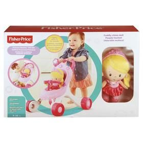 Fisher-Price Princess Mommy Gift Set