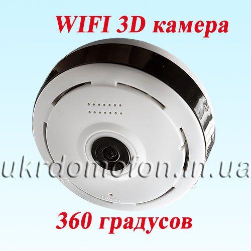 IP видеокамера WiFi 3D Panoramic 360 PoliceCam