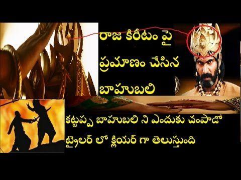 Bahubali 2 trailer clearly says why Kattappa killed Bahubali & Unknown t...