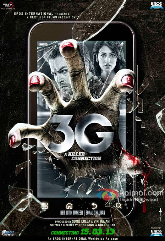 3G Official Digital Motion Poster- 3G official trailer