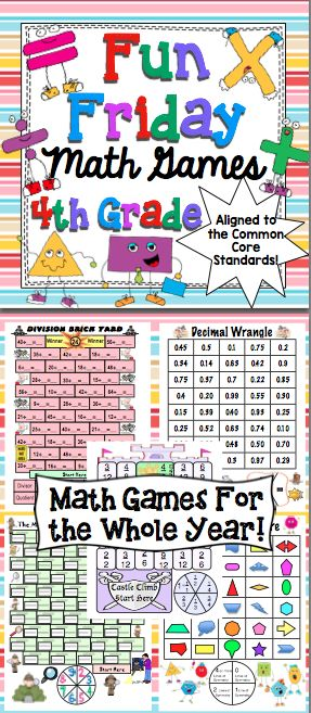 Fun Friday Math Games - Make Friday fun again! This packet has 40 weeks of fun Friday math games for 4th grade. All games are aligned to the 4th grade Common Core Standards! $