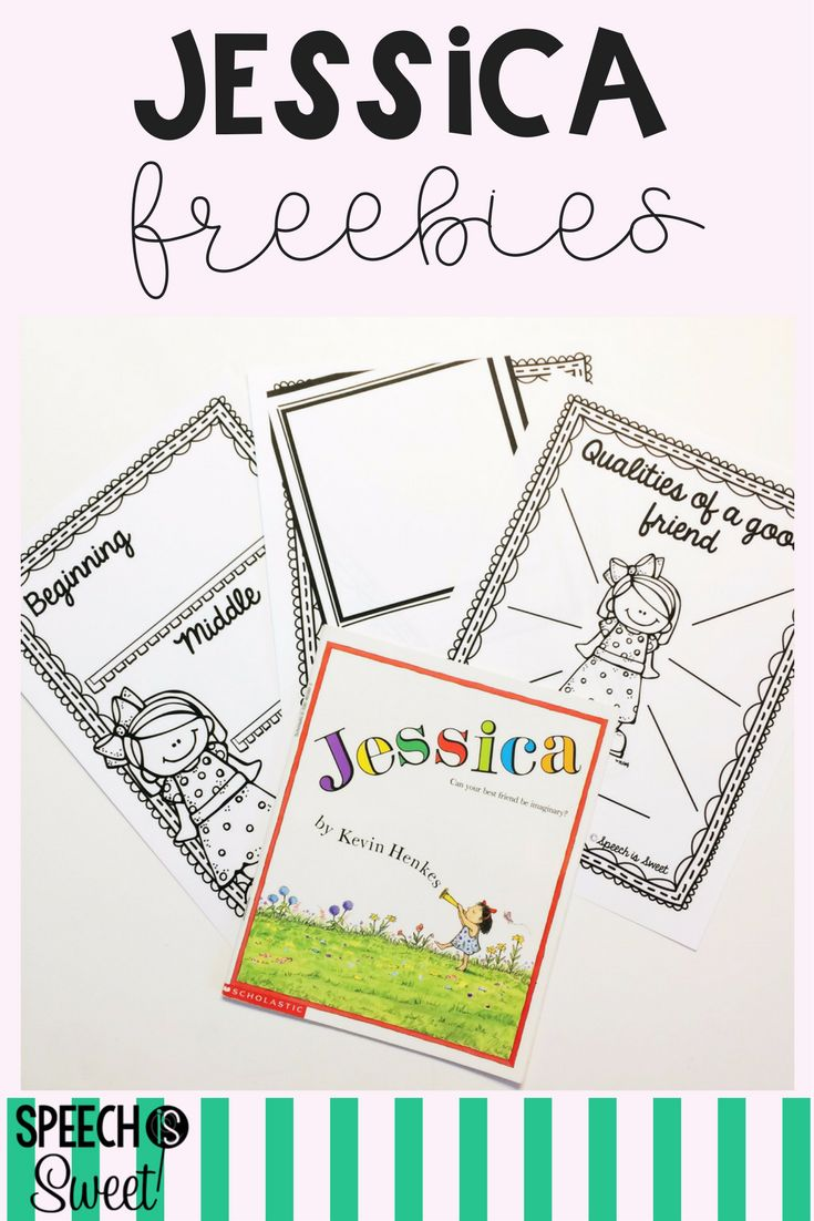 Freebies and ideas to go along with Jessica! Jessica by Kevin Henkes is one of my favorite books about friendship! It's a great book to read aloud or use in speech-language therapy!