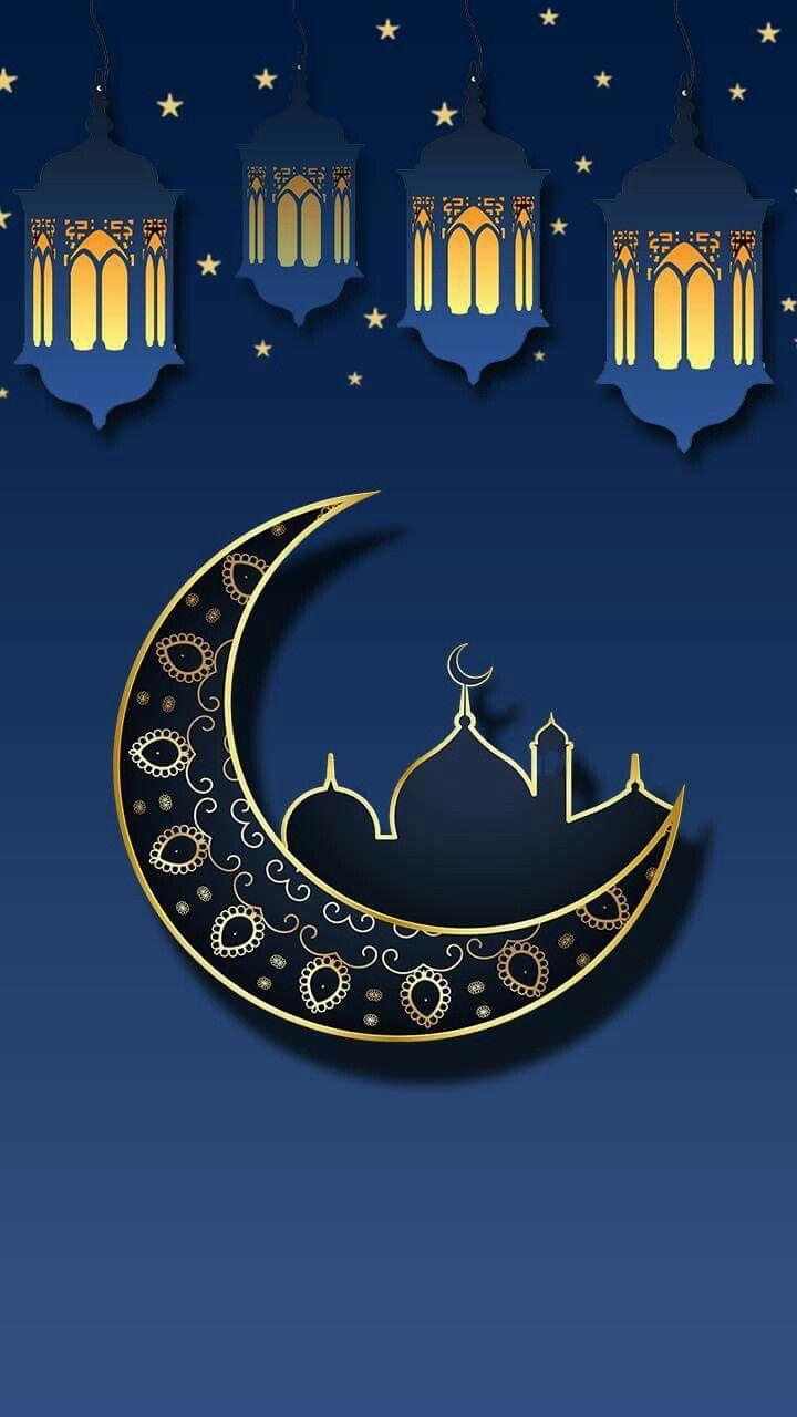 ramadhan seni islamis seni