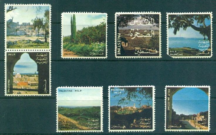 PALESTINE P.F.L.P 8 RESISTANCE STAMPS - EARLY ISSUES   40 YEARS AGO