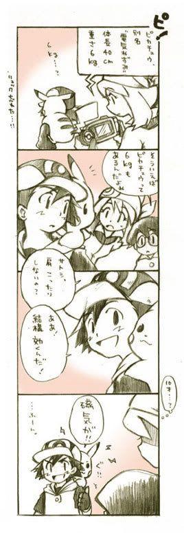 Hentai 3 boys dominate girl